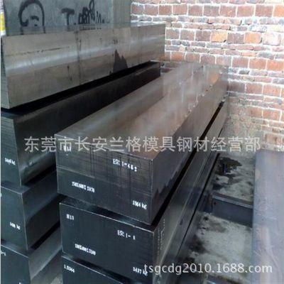 供应HT200灰铸铁 高性能HT200灰铸铁铸造 耐磨损HT200灰铸铁