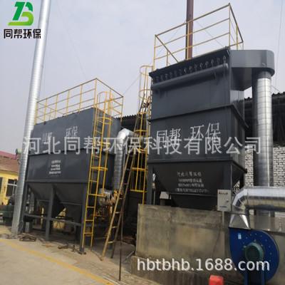 河北脉冲除尘器 收集器木工 打磨 抛光 焊接等工位处理灰尘设备