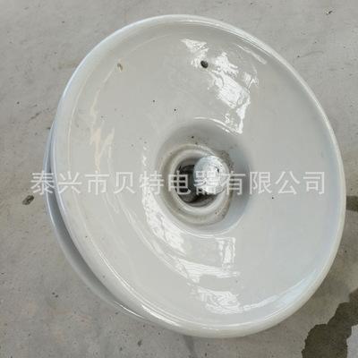 供应 盘形悬式陶瓷绝缘子XWP2-70瓷瓶绝缘子 蝶式高压瓷瓶 可定制