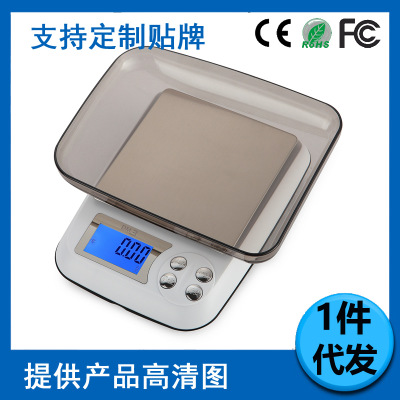 厂家电子称厨房秤0.1克烘焙称燕窝 迷你珠宝秤0.01g精准便携天平