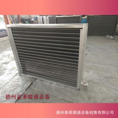 烘干设备流化床干燥机蒸汽散热器加工离心鼓风机厂家空气热交换器