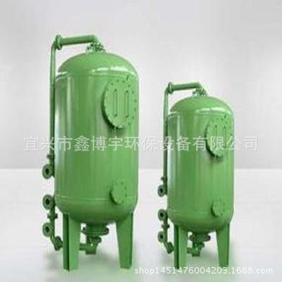 厂家直销  过滤器 介质过滤器 机械过滤器 品质保证
