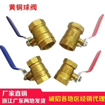 厂家直销 加厚黄铜球阀dn1520 内螺纹双内丝单向铜阀门 4分6分1寸