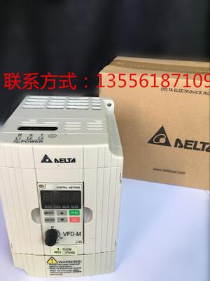 台达变频器迷你型:  VFD015M21A,1.5KW- 220V