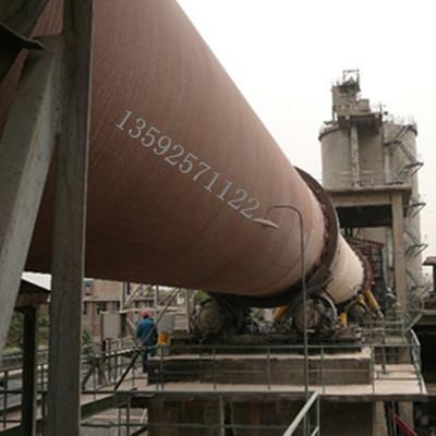 新型铝矾土 氧化锌回转窑 日产1-200吨活性石灰回转窑生产线设备