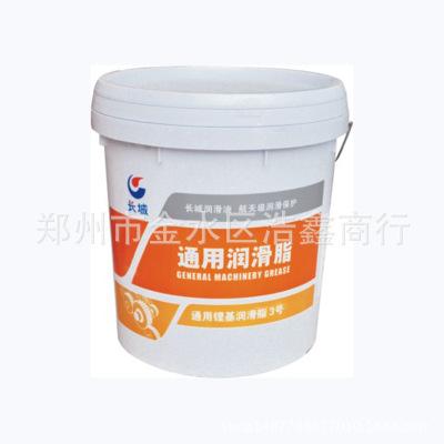润滑脂 长城尚博黄油轴承润滑脂二硫化钼锂基工业润滑脂 润滑油
