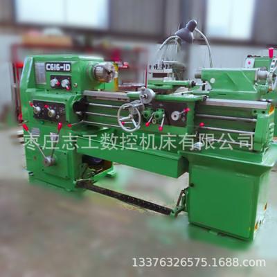 普通车床厂家生产脚踏式刹车床老式C616-1D济南型车床