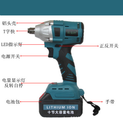 无刷锂电冲击扳手 电动扳手 充电风炮 架子工安装电扳手 汽修工具