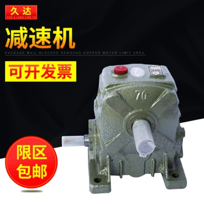 博牌减速机各规格各系列减速机蜗轮蜗杆减速机齿轮减速机