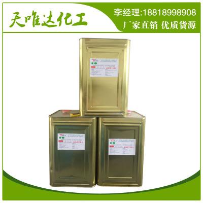 东莞 惠州 中山 广州 供应二氯甲烷 二氯甲烷500ml 湖南二氯甲烷