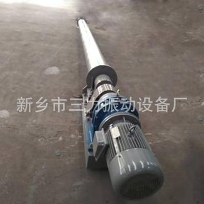 厂家直销GX管式螺旋输送机 水泥厂螺旋输送机 药渣螺旋喂料机