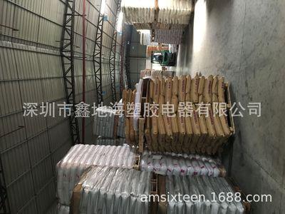 电木粉日本住友化学PM-3188酚醛塑料 PM-7900 PM-9630 PM-9820