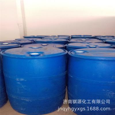 现货供应优惠高质量有机化工原料含量99.9工业级苯胺