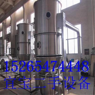 沸腾干燥机 200型沸腾干燥机  120沸腾干燥制粒机