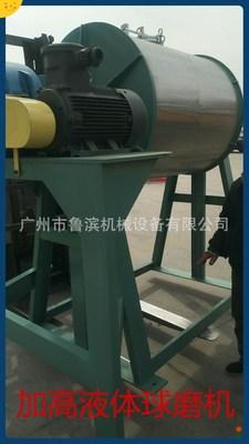 鲁滨机械转让 湿式球磨机,干式球磨机,卧式球磨机