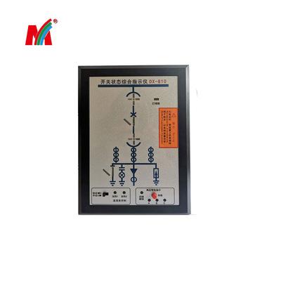 热销供应DX-810开关状态指示仪 开关状态模拟指示仪