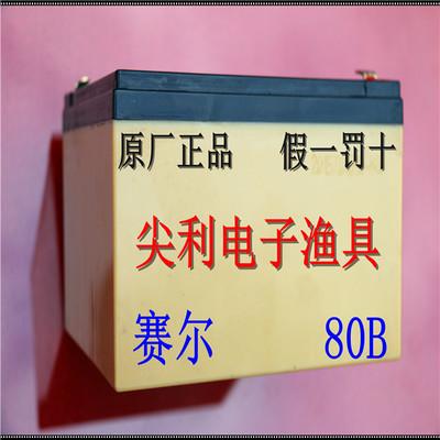 赛尔80B增氧泵蓄电池 电瓶泵 增氧泵电瓶 18V蓄电池 12AH蓄电池