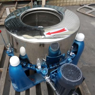 油炸薯条薯片脱油机 蔬菜自动脱水机 全自动离心式脱水脱油机