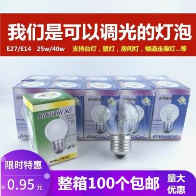 普通钨丝小球泡 e27/e14螺口 白炽照明灯泡25w 40w可调光台灯灯泡