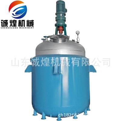 厂家直售 不锈钢多功能电加热反应釜 小型高温高压搅拌器反应釜