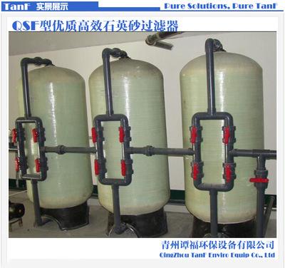 厂家直销谭福QSF型优质准确石英砂过滤器 耐压加厚玻璃钢砂滤罐