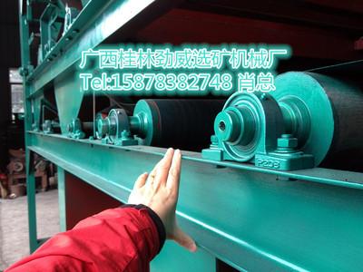 干式强磁磁选机  广西桂林磁选机 大型选矿机 褐铁矿磁选机