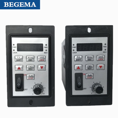 750W微型变频器220V小型变频器通用微型经济变频器数显调速器现货
