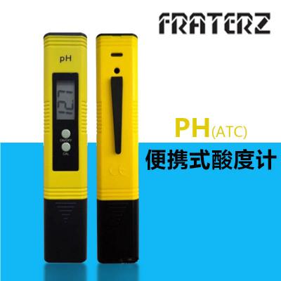PH酸碱度笔 便携式ph计 ph值测试笔 酸碱度2点自动校正测试仪