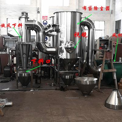 旋风布袋除尘器 滤芯滤筒环保设备 烟尘灰尘粉尘净化设备生产厂家