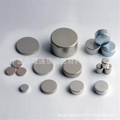 厂家直销耐高温钐钴圆环粘接钕铁硼高温350℃磁铁小规格强力永磁