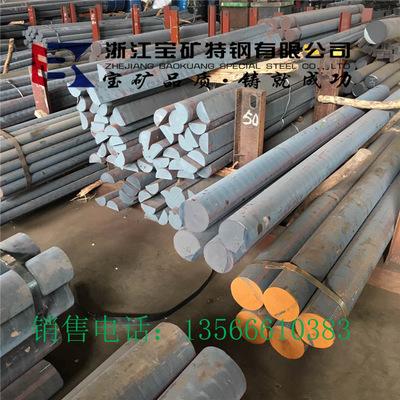 厂价优惠 HT300灰口铸铁 HT300珠光体灰铸铁 高耐磨性铸铁