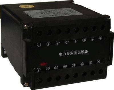 档位变送器 变送器屏 相位变送器综合电量测量变送器直流电测量表