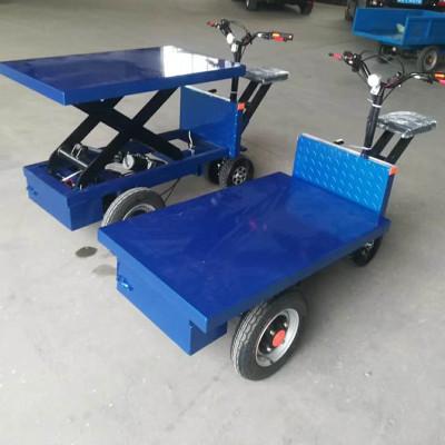 平板车搬运车搬运小拖车电动平板车升降平板车电动升降平板车