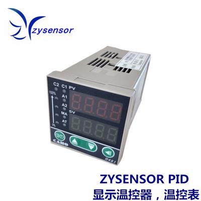 ZYSENSOR PID显示器温控器,温控表,H481PRO2,质保1年2个警报