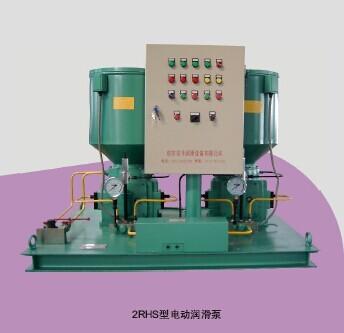 2RHS电动润滑泵