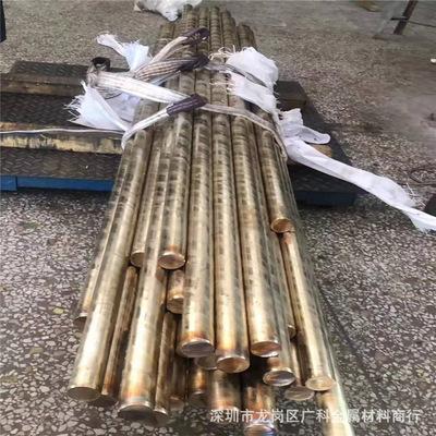 厂家销售TS3特殊铜合金管 高硬度导电TS3铜棒 规格齐全 质优价廉