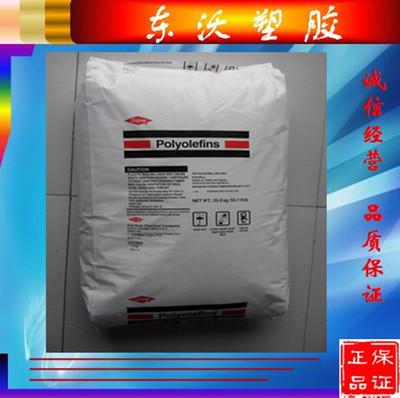 供应软化 冲击 撕裂改性剂 ULDPE/美国陶氏/4607G 超低密度聚乙烯