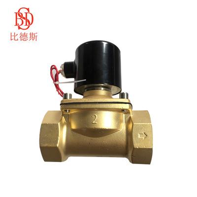 现货批发水用单向二通式电磁阀 厂家直销森亚牌螺纹式黄铜电磁阀