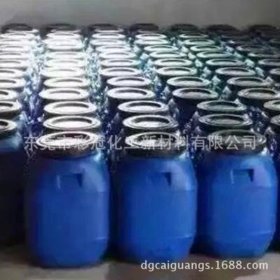 高弹力印花固浆  环保印花固浆  机印固浆  尼龙固浆 -  质优价廉