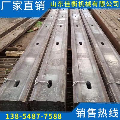 W型钢带厂家直销高强度耐腐蚀矿用顶板支护钢带 批发定制平钢带