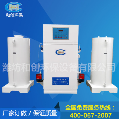 二氧化氯发生器 水处理设备50g 医院卫生院生活污水消毒