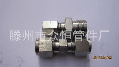 厂家直销液压管接头 卡套式焊接扩口液压接头 量大优惠