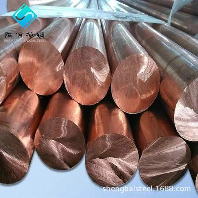 免费拿样高硬度C18150铬锆铜板 导电导热性C18200铬锆铜棒