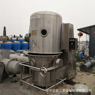 GFG高效沸腾干燥机 医药固体颗粒烘干机 二手高效沸腾干燥机
