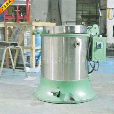 广州35型离心干燥机、离心脱水机、铁屑脱油机五金烘干机厂家直销