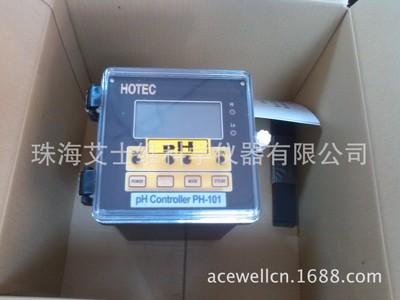 PH-101酸碱度分析仪 水质检测仪 自来水质检测工具水质检测