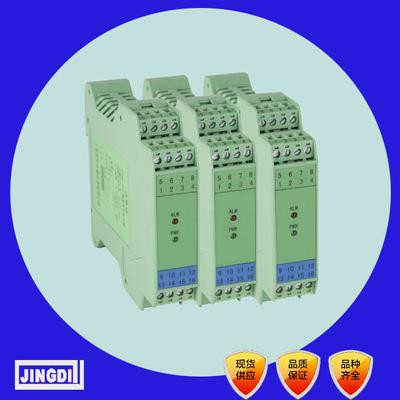 热电阻输入安全栅/智能安全栅