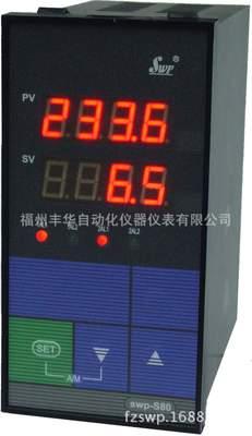 厂家直销昌晖仪表SWP-ND805-020-23-HL-P   PID控制仪