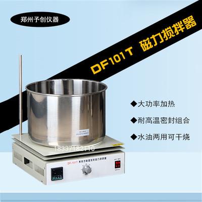 101T磁力搅拌器 水浴锅厂家   5L  10L  15L
