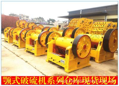 云南打砂机,输送机批发,振动给料机生产厂家